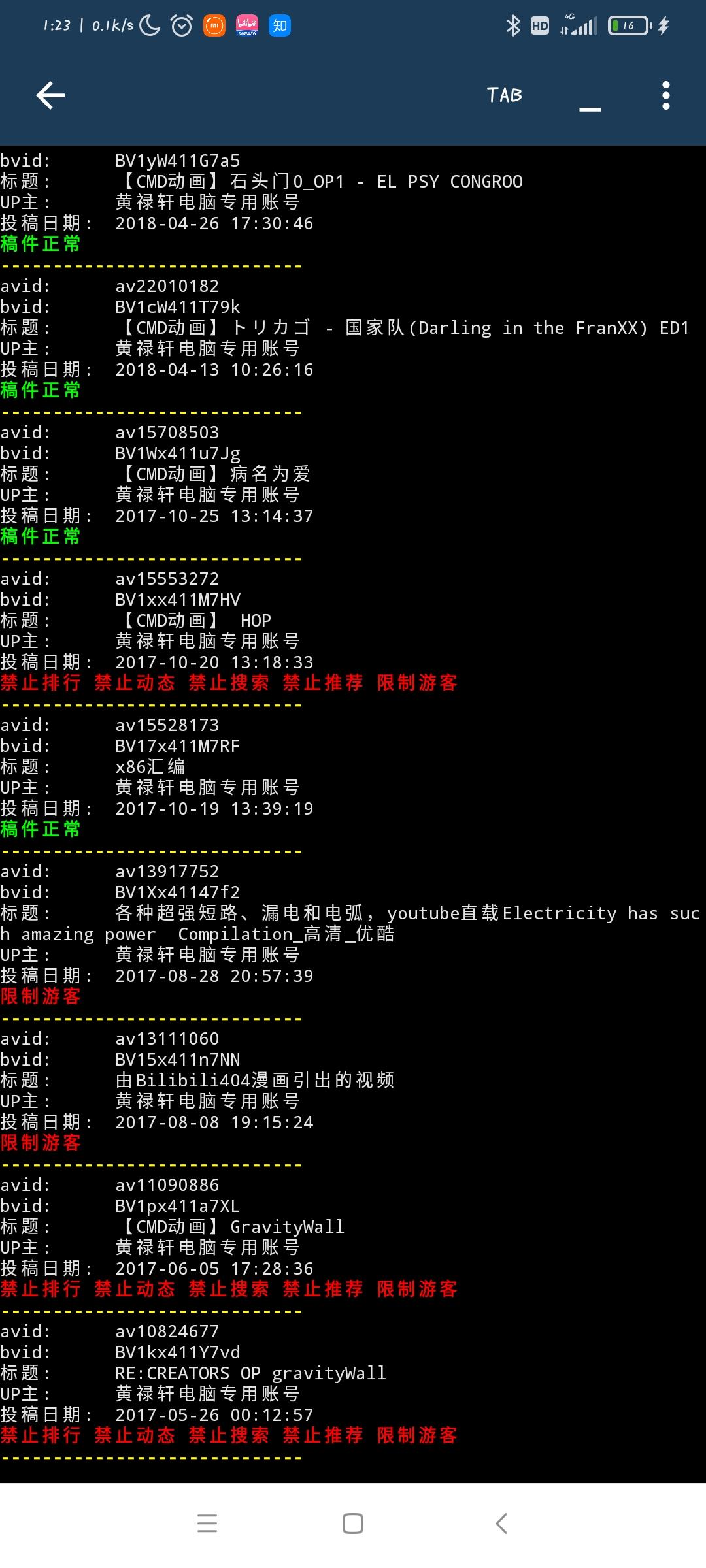 Screenshot_2020-10-28-01-23-30-883_ru.iiec.pydroid3.jpg
