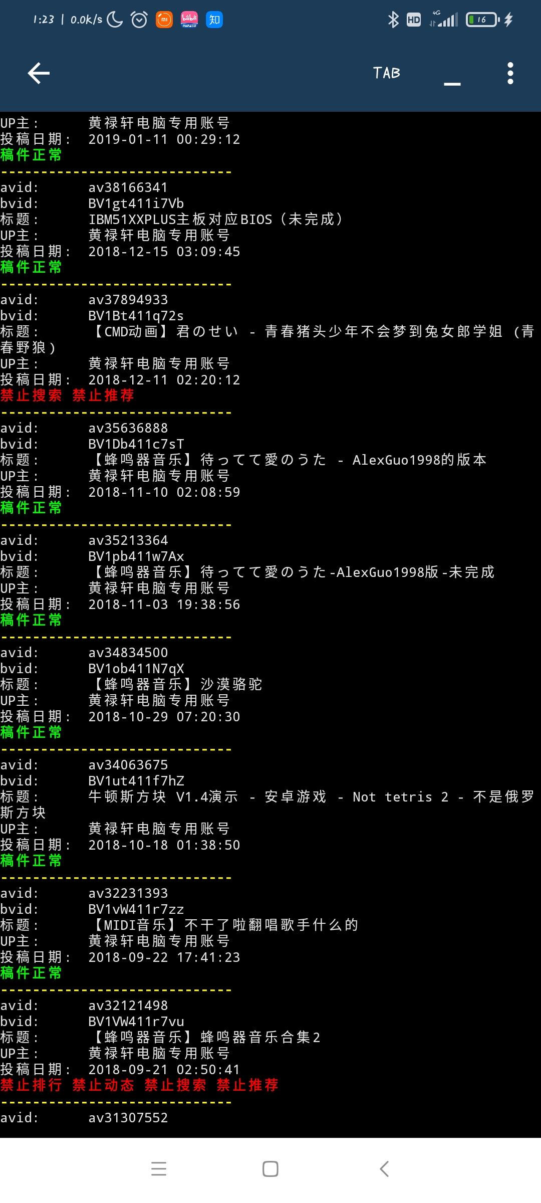 Screenshot_2020-10-28-01-23-46-117_ru.iiec.pydroid3.jpg