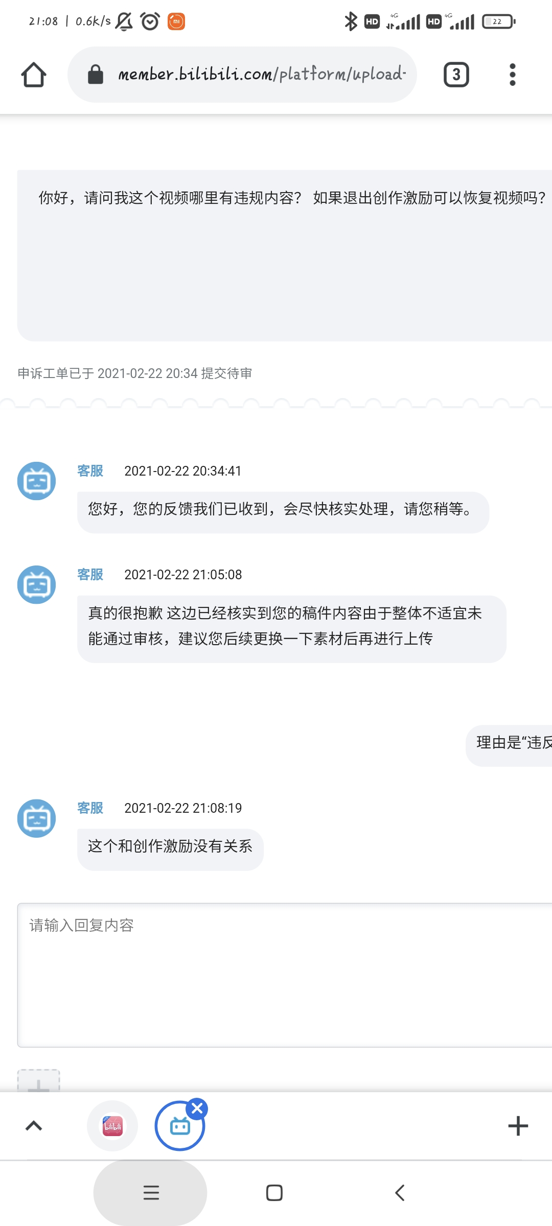 Screenshot_2021-02-22-21-08-49-898_com.android.chrome.jpg